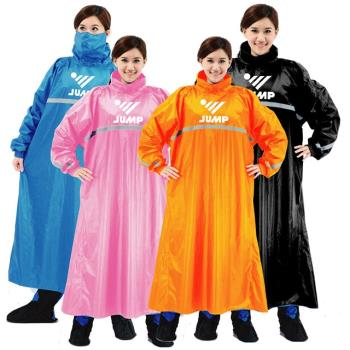 【JUMP】後反穿連身型休閒風雨衣(2XL~4XL 亮橘/寶藍/黑色/桃粉)