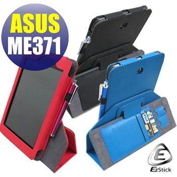 【EZstick】ASUS FonePad ME371 ME371MG 專用藍色背夾旋轉款式皮套 (贈機身貼)