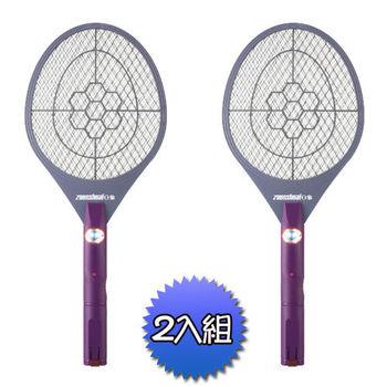 《2入超值組》【日象】充電特大型電蚊拍ZOM-3100