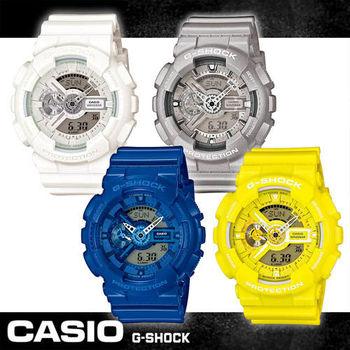 【CASIO 卡西歐 G-SHOCK 系列】玩酷夏日街頭時尚帥氣大錶徑男錶(GA-110BC )