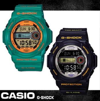 【CASIO 卡西歐 G-SHOCK 系列】大錶徑/潮汐/月相運動錶(GLX-150B)