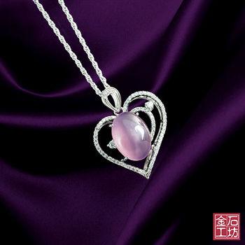 【金石工坊】純真年代 鈀金紫玉髓晶燦墜飾