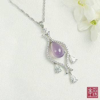 【金石工坊】永恆傳說 鈀金紫玉髓晶燦墜飾