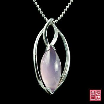 【金石工坊】天然紫玉髓秀麗墜鍊