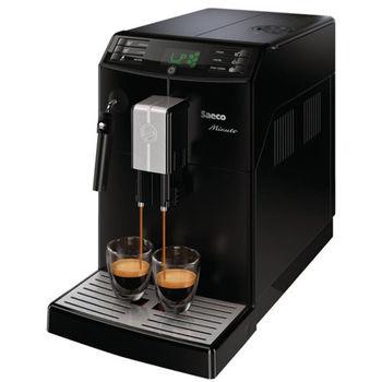 【PHILIPS飛利浦】 全自動咖啡機/飛利浦授權經銷商免費到府安裝HD8761