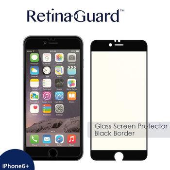 RetinaGuard 視網盾 iPhone6 Plus 防藍光鋼化玻璃保護貼_黑框