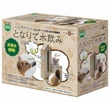 【MARUKAN】鼠鼠舒適屋附自動飲水器架 HT-36 x 1入