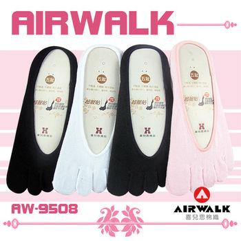 【AIRWALK】純棉五趾隱形襪-4色(一組8雙)