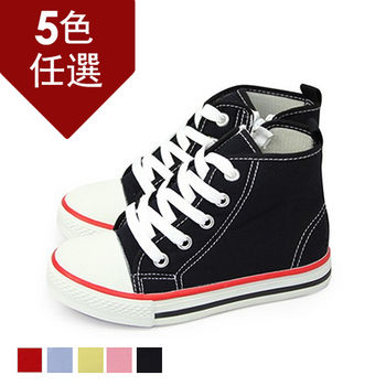 FUFA 童趣高筒帆布鞋 (AB02) 黑
