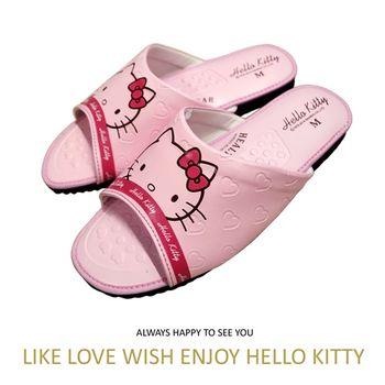 Hello Kitty超靜音室內按摩拖鞋-粉紅