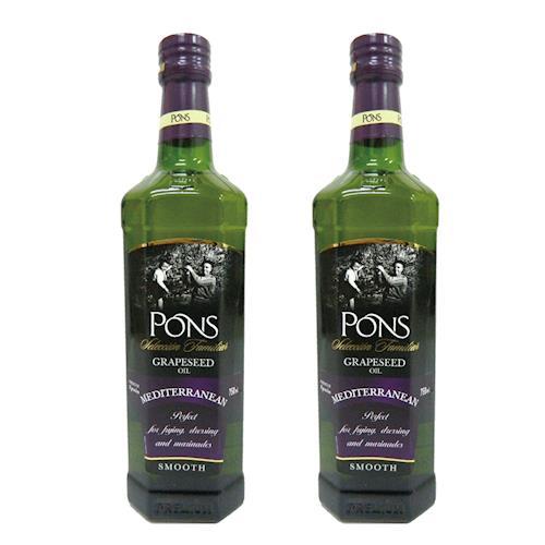 【PONS】西班牙原裝進口精選葡萄籽油(750ml)2入