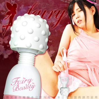 日本FAIRY BEAUTY 第七代 渦輪型排熱機能AV女優按摩棒 粉