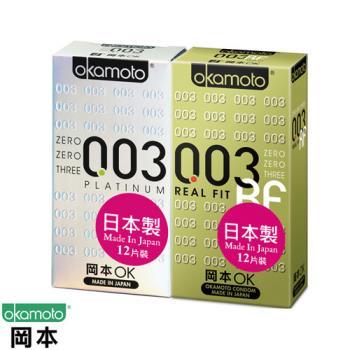 【okamoto岡本OK】003 保險套 白金/貼身(12入*2)