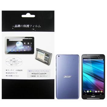 宏碁 ACER Iconia Talk S A1-724 平板電腦專用保護貼 量身製作 防刮螢幕保護貼 台灣製作