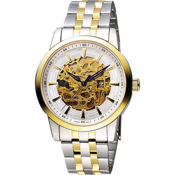 Olympianus 奧柏 皇家時尚雙鏤空機械腕錶-銀x金/41mm 990-15AGSK