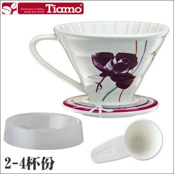 【Tiamo】V02陶瓷貼花咖啡濾器組-紫色(HG5547P)
