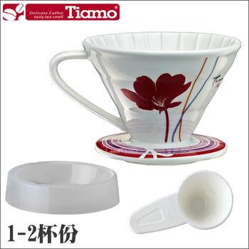 【Tiamo】V01陶瓷貼花咖啡濾器組-紅色(HG5546R)