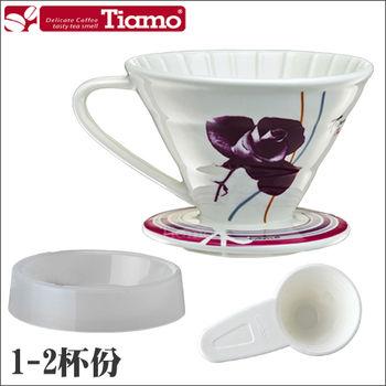 【Tiamo】V01陶瓷貼花咖啡濾器組-紫色(HG5546P)