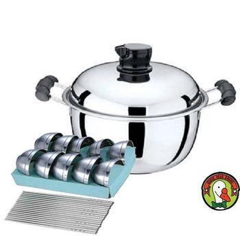 【鵝頭牌】多功能鍋蓋兩用蘋果鍋 CI-2604+白金隔熱碗筷禮盒組CI-100CB