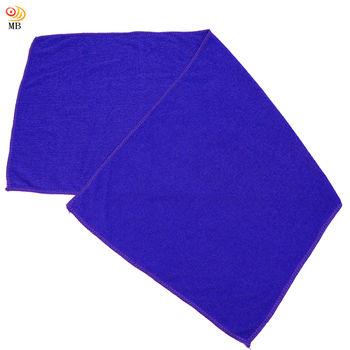 月陽70X30超細纖維洗車巾吸水巾擦車布抹布超值3入(7030)