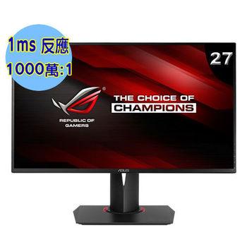 【ASUS華碩】PG278Q WQHD 27型 極速電競螢幕