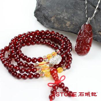 石頭記 母親節平安圓滿紅玉髓組合