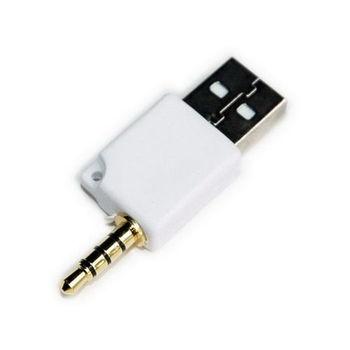【FU】USB A公轉DC 3.5mm公 轉接頭(SR1013)