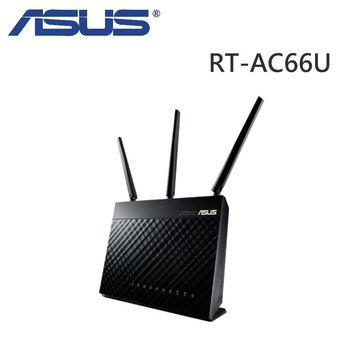 ASUS 華碩 RT-AC66U 802.11ac 雙頻無線路由器