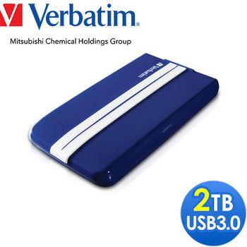 Verbatim 威寶 2TB USB3.0 2.5吋 行動硬碟 - 閃電藍