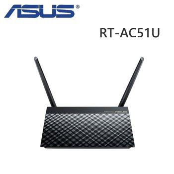 ASUS 華碩 RT-AC51U 超值AC750 無線雙頻路由器