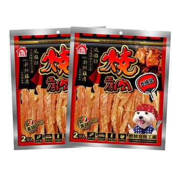 燒肉工房零食 炙燒炭烤雞腿柳 160G X 2包