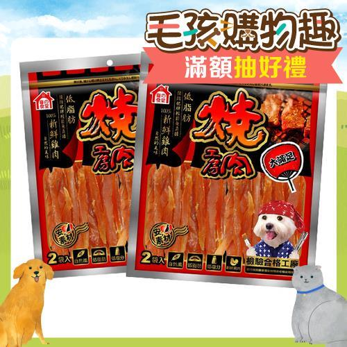 燒肉工房零食 蜜汁香醇雞腿柳 180G  X 2包
