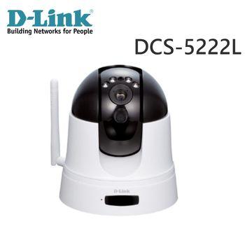 D-Link友訊 DCS-5222L 旋轉式(H.264)無線網路攝影機