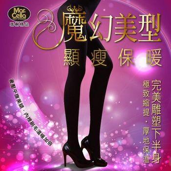 【瑪榭】魔幻美型。顯瘦保暖褲襪 - 台灣製 (12入組)