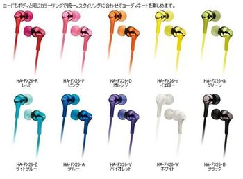 JVC HA-FX26多彩系列入耳式耳機
