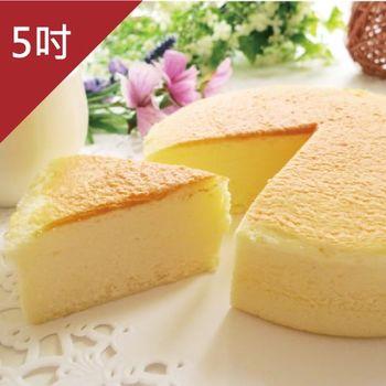 【Cakeees糕點家】雲朵輕乳酪蛋糕(5吋)
