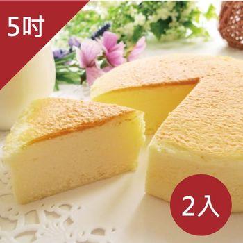 【Cakeees糕點家】雲朵輕乳酪蛋糕(5吋)(2入組)