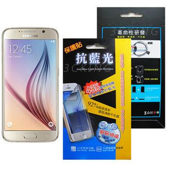 MIT 43%抗藍光 Samsung Galaxy S6 專用保護貼膜 5H 抗刮傷 抗指紋 92%穿透率