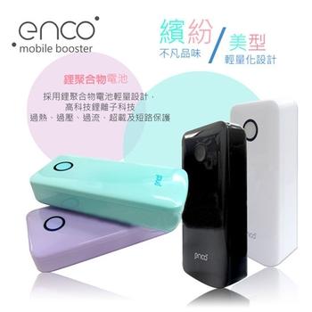 【ENCO】繽紛美型6000mAh迷你行動電源(PS-600)-送 ONE+5,200mAh 行動電源