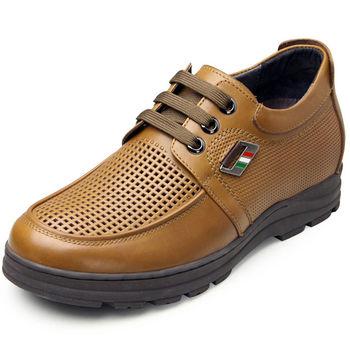 JHS杰恆社增高6.0cm高哥GOG增高鞋