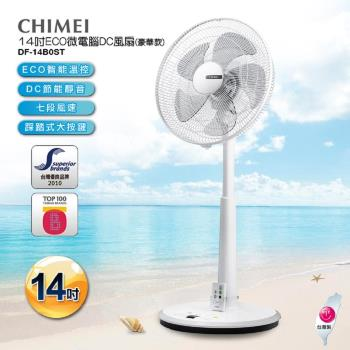 【CHIMEI奇美】14吋微電腦溫控DC節能風扇DF-14B0ST