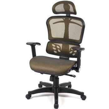 ★限時下殺★【aaronation】第二代高韌性網布人體工學椅(DW-952)
