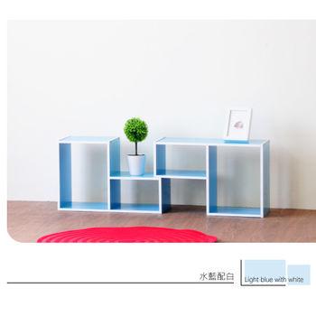 【Hopma】水藍配白水漾L型百變收納櫃-二入