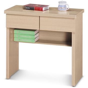 【日式量販】基本簡約2.6尺書桌(三色可選)