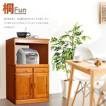 【桐趣】原木宣言實木電器收納櫃
