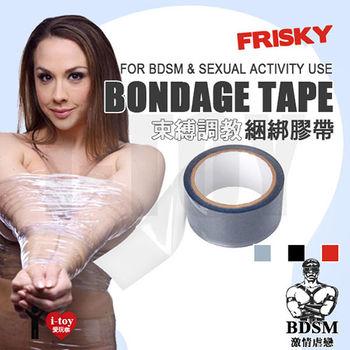 【透明】美國 XR brands BDSM束縛調教 綑綁膠帶 FRISKY BONDAGE TAPE CLEAR