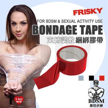 【紅色】美國 XR brands BDSM束縛調教 綑綁膠帶 FRISKY BONDAGE TAPE RED