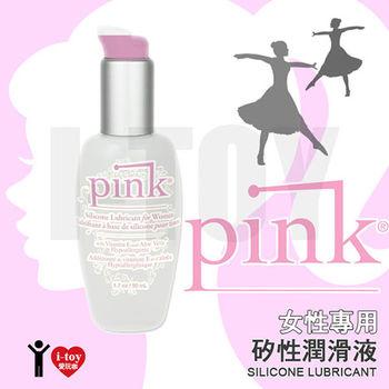 【1.7oz】美國 Empowered Products 女性專用矽性潤滑液 PINK Silicone Lubricant 50ml