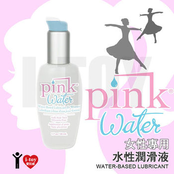 【1.7oz】美國 Empowered Products 女性專用水性潤滑液 PINK WATER Water-based Lubricant 50ml
