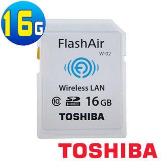 【TOSHIBA】WiFi FlashAir Class10 SDHC 16GB 記憶卡(W-03) 新款